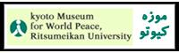 موزه کیوتو ژاپن