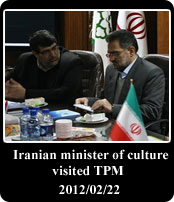 iranian-minister-of-culture